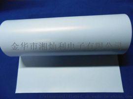 0.23粉色硅胶散热布散热片导热片