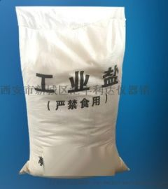 哪里有卖融雪剂18992812558工业盐