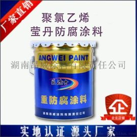 聚氯乙烯基含氟萤丹防腐漆涂料