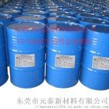YT-9280#TPU透明金油樹脂
