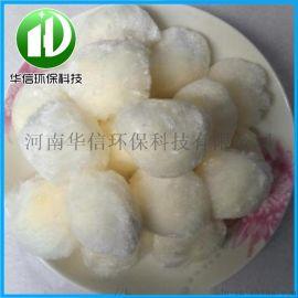 高效纤维球 纤维球滤料 改性纤维球滤料 纤维束滤料