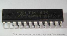 TM1639 TM全系列 LED面板显示驱动