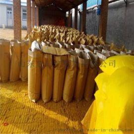 塑料用永固黄G色浆用永固黄2GS橡胶用永固黄