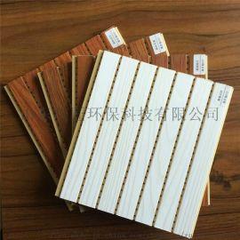 山东生态木长城板 210吸音板 快装板