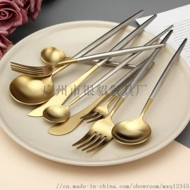 银貂304不锈钢西餐餐具刀叉勺 **爆