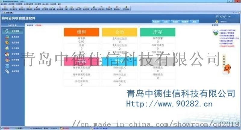 青岛酒类行业产品追溯系统