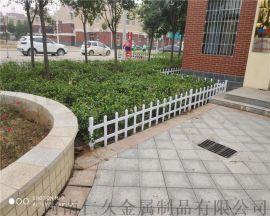 pvc塑钢草坪护栏白色公园花坛草坪绿化带PVC围栏