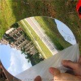 亞克力單面鏡 亞克力雙面鏡 亞克力透明鏡
