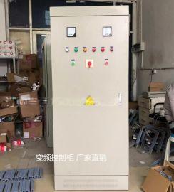 ABB变频控制柜操作柜触摸屏PLC成套供水柜45kw37kw一控一