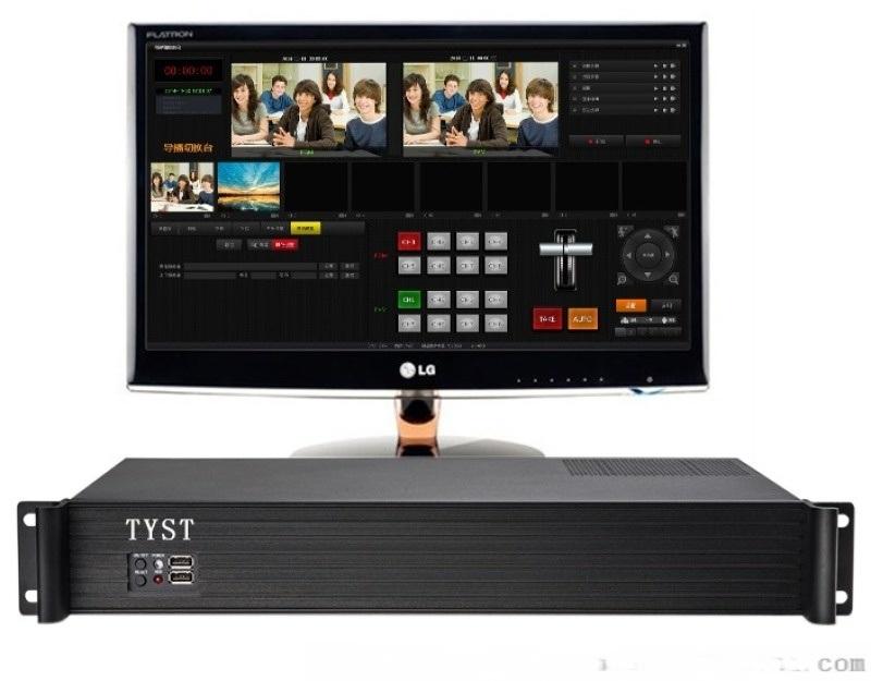 北京天影视通信号采集平台服务器设备热卖服务周到