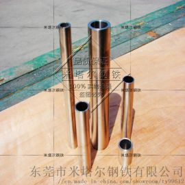 美TC4钛合金板 钛合金棒3D钛合金可零切