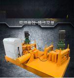 贵州黔东南工字钢弯弧机/工字钢弯拱机视频图片