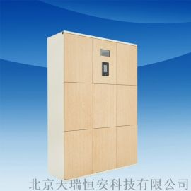 山东智能存放柜电子储物柜定制工厂直销天瑞恒安