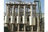 加工各種2噸雙效濃縮蒸發器 污水處理降膜蒸發器