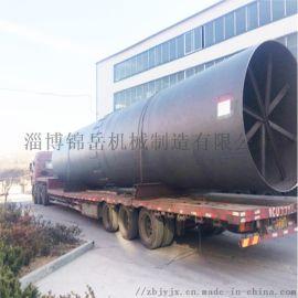 厂家直销回转窑滚筒烘干机 大型工业高效转筒烘干机