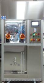零部件清洁度超声波清洗机