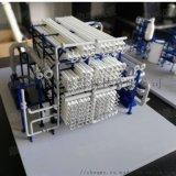GE海水淡化工廠模型定製 訂做海淡設備工程模型定做