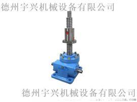 厂家直供高品质JW系列蜗轮丝杆升降机
