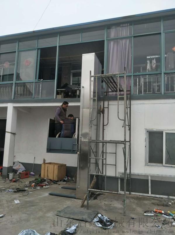 提升机电梯杂物梯山东启运机械销售电梯厂家