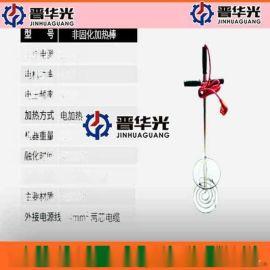 吉林通化市制造商非固化保温喷涂机非固化喷涂机