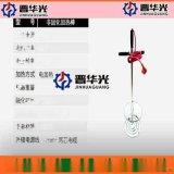 吉林通化市製造商非固化保溫噴塗機非固化噴塗機
