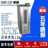 MC210FT 光纖收發器 杭州環控科技 和利時