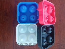 供应定制硅胶冰格 全立体冰模,4连45MM冰球