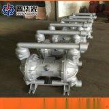 湖南永州市廠家礦用氣動隔膜泵高揚程氣動隔膜泵