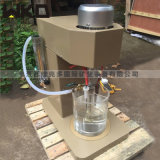 化验室浸出搅拌机 黄金充气搅拌机 小型搅拌机