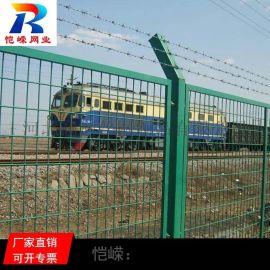 武汉绿色金属防护网铁路栅栏产地货源