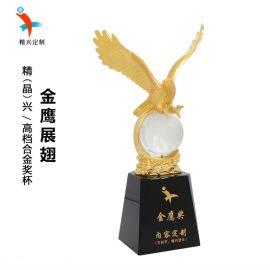 合金金属奖杯定做 广州晚会颁奖 员工颁奖