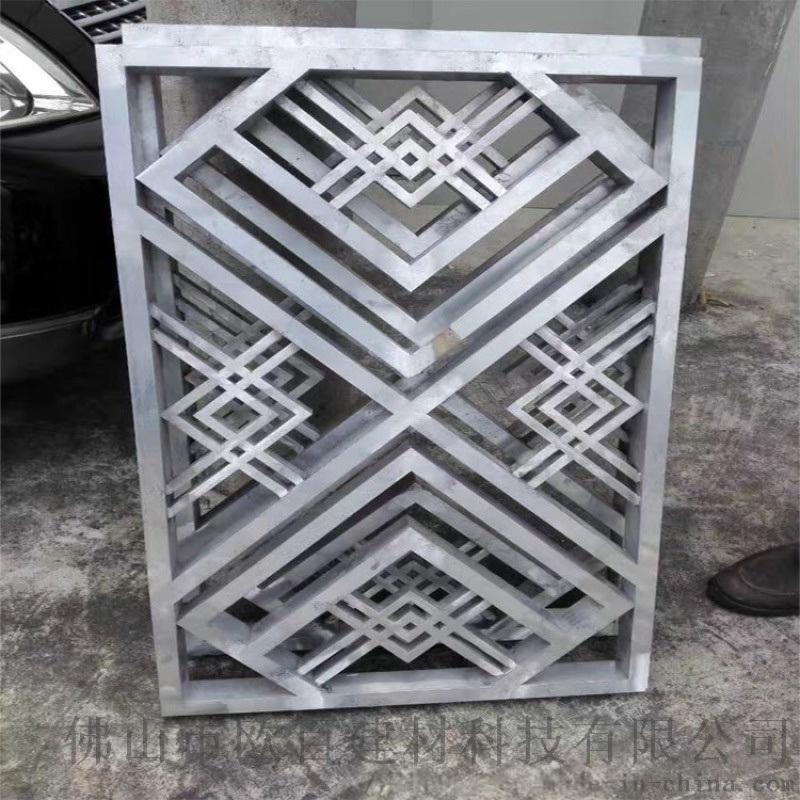 中式金屬鋁窗花 南海鋁窗花 仿古鋁窗花