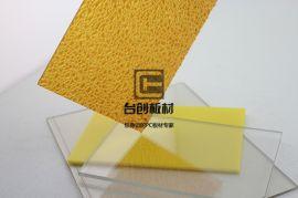 磐安县 兰溪市pc板透明 上海pc板 pc板吸塑