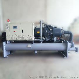厂家直销耐腐蚀低温冷冻机100P水冷螺杆式制冷机组