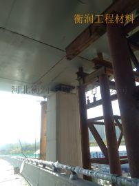 衡润   高阻尼橡胶隔震支座布置原则