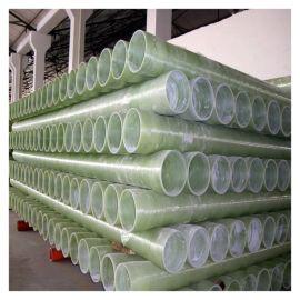玻璃钢夹砂缠绕供水管管道耐腐蚀
