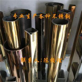 201玫瑰金不锈钢彩色管电镀50*50*1.5
