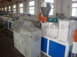 排水管PVC管材挤出设备