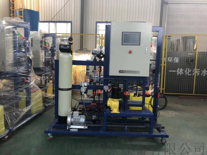 城镇水厂消毒设备/电解盐次氯酸钠发生器