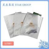 现货加厚纯铝箔袋真空铝箔袋避光防潮锡箔纸袋定制