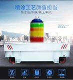 西安25噸電動軌道車, 定製鋼包軌道車說明書