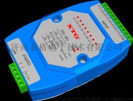 XTG-400系列智能数据采集模块