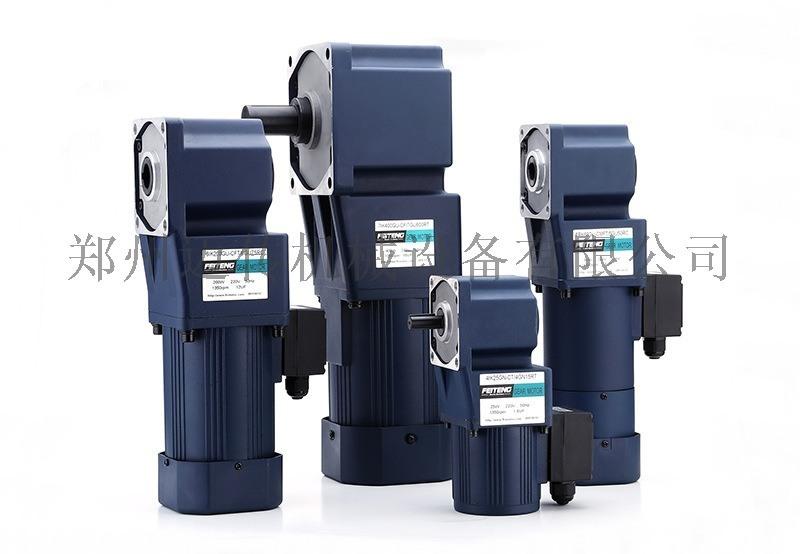 现货_微型减速电机,直流减速电机,交流减速电机