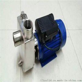 25MFBZ-13不锈钢自吸泵  化工自吸泵
