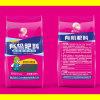 鄭州肥料包裝設計 大量元素箱子印刷定做