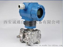 CT202A型压力变送器的正确选型