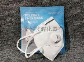 阀呼吸阀KN95折叠式防护口罩,FFP2欧盟标准