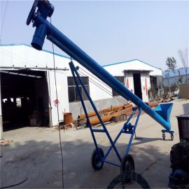 螺旋式提升机 颗粒饲料不锈钢螺旋提升机生产厂家 六