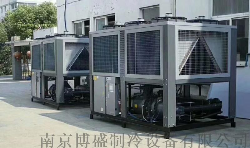 烟台风冷式冷水机厂家 烟台工业冷水机厂家