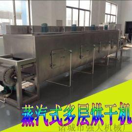 地瓜干多层烘干机 全自动烘干流水线